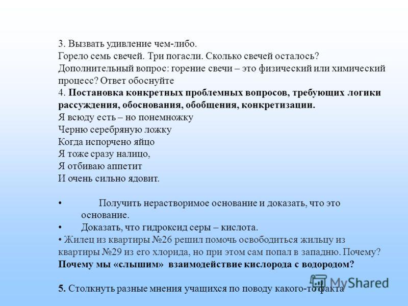 Организации текста Темы для повторения (можно задавать на дом) Вопросы перед началом урока Определяемый термин выделен жирным шрифтом Определения дублированы на полях Ключевые положения на полях Пример Задание для закрепления (по примеру) Перекрестны