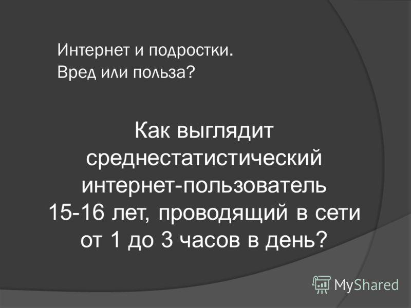 Читаете ли Вы книжки?