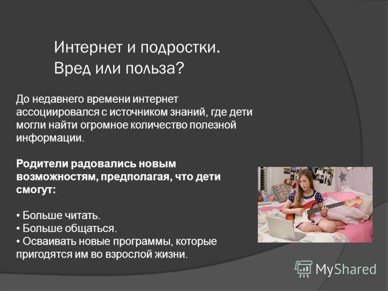 Выполнили ученики 9 «Б» класса Бакланов Глеб и Тимофеев Олег.