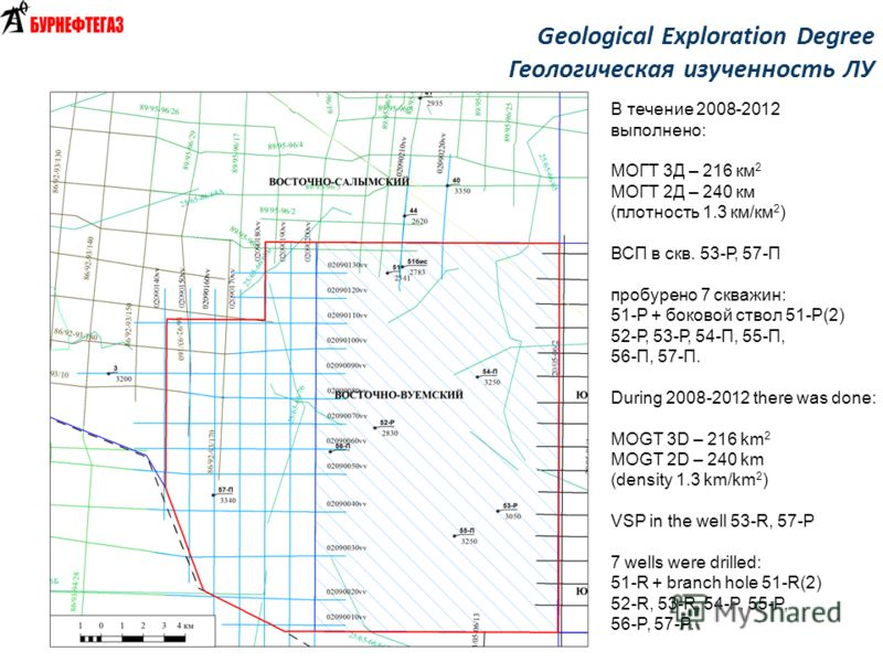 Geological Exploration Degree Геологическая изученность ЛУ В течение 2008-2012 выполнено: МОГТ 3Д – 216 км 2 МОГТ 2Д – 240 км (плотность 1.3 км/км 2 ) ВСП в скв. 53-Р, 57-П пробурено 7 скважин: 51-Р + боковой ствол 51-Р(2) 52-Р, 53-Р, 54-П, 55-П, 56-