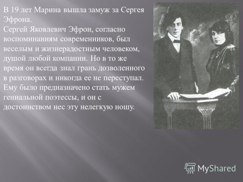 Свойственные поэзии Цветаевой исповедальность, эмоциональная напряженность, энергия чувства определили специфику языка, отмеченного сжатостью мысли, стремительностью развертывания лирического действия. Наиболее яркими чертами самобытной поэтики Цвета