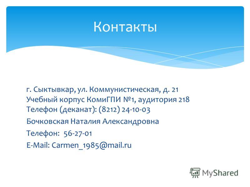 Информация об экзаменах сайт Посольства Франции в России http://www.francomania.ru/