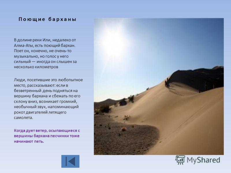 Республика казахстан это музей под