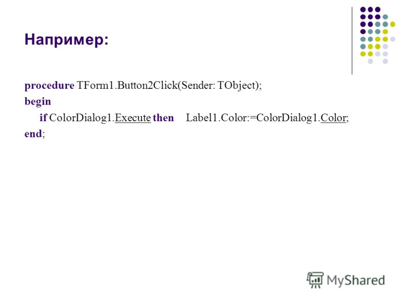 Например: procedure TForm1.Button2Click(Sender: TObject); begin if ColorDialog1.Execute then Label1.Color:=ColorDialog1.Color; end;