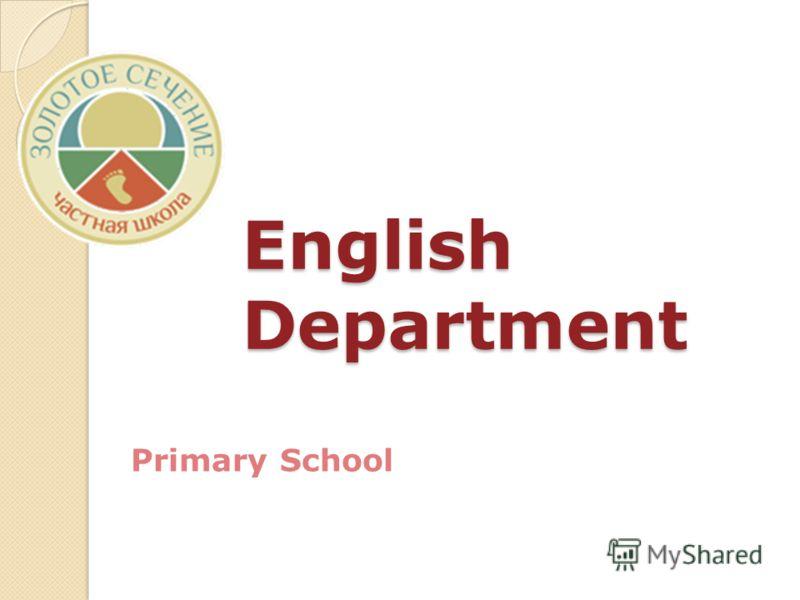 English Department Primary School