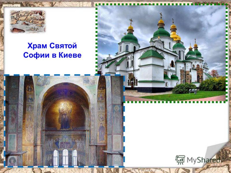 23.02.201353 Храм Святой Софии в Киеве