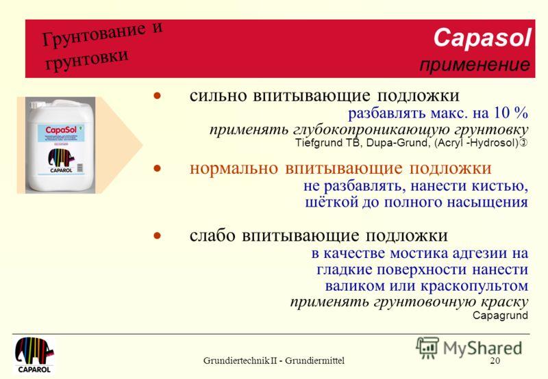 Grundiertechnik II - Grundiermittel20 сильно впитывающие подложки разбавлять макс. на 10 % применять глубокопроникающую грунтовку Tiefgrund TB, Dupa-Grund, (Acryl -Hydrosol)) нормально впитывающие подложки не разбавлять, нанести кистью, шёткой до пол