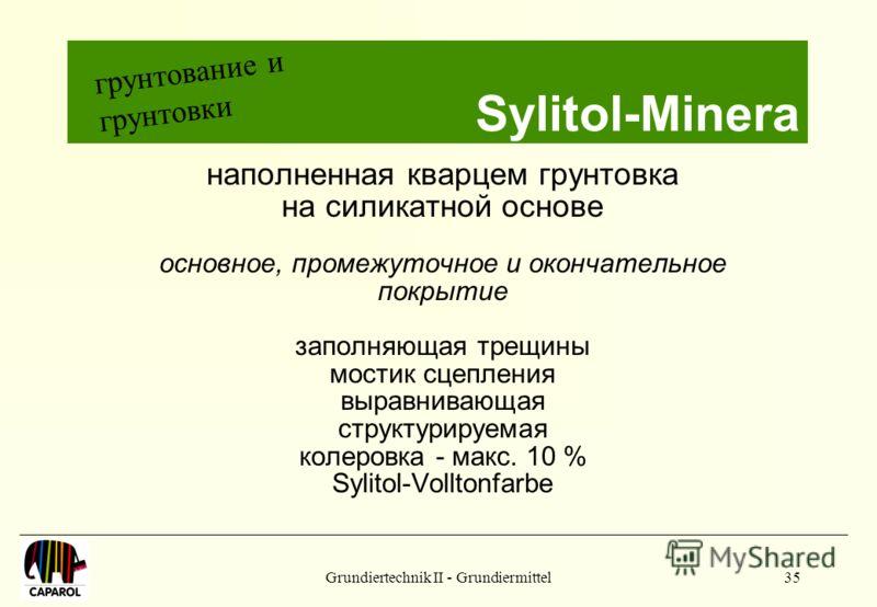 Grundiertechnik II - Grundiermittel35 наполненная кварцем грунтовка на силикатной основе основное, промежуточное и окончательное покрытие заполняющая трещины мостик сцепления выравнивающая структурируемая колеровка - макс. 10 % Sylitol-Volltonfarbe S