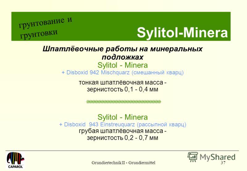 Grundiertechnik II - Grundiermittel37 Шпатлёвочные работы на минеральных подложках Sylitol - Minera + Disboxid 942 Mischquarz (смешанный кварц) тонкая шпатлёвочная масса - зернистость 0,1 - 0,4 мм Sylitol - Minera + Disboxid 943 Einstreuquarz (рассып