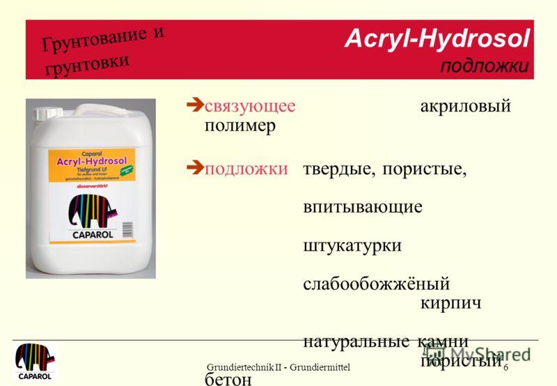 Grundiertechnik II - Grundiermittel6 Acryl-Hydrosol подложки Грунтование и грунтовки связующее акриловый полимер подложки твердые, пористые, впитывающие штукатурки слабообожжёный кирпич натуральные камни пористый бетон гипсокартонные плиты