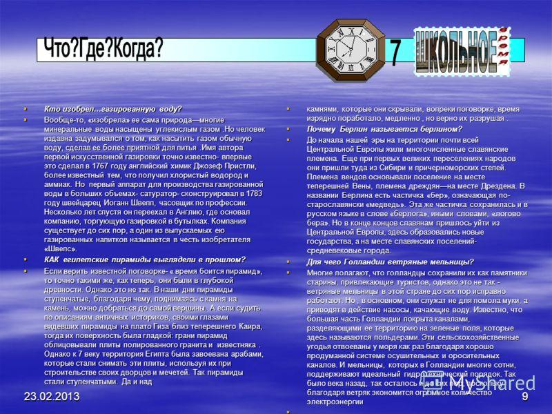 23.02.20138 Каланхоэ можно встретить во многих домах. Его сочные мясистые листья сразу обращают на себя внимание. Недаром латинское название семейства