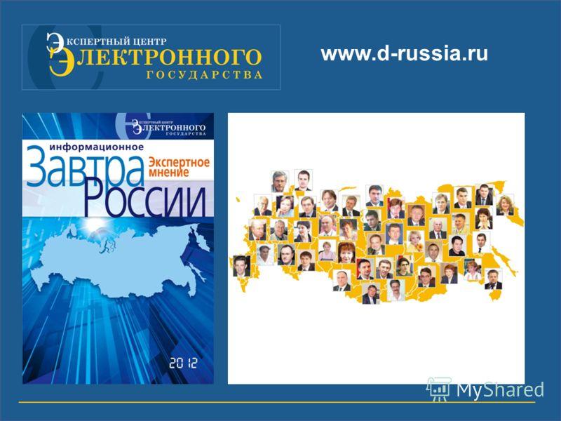 www.d-russia.ru