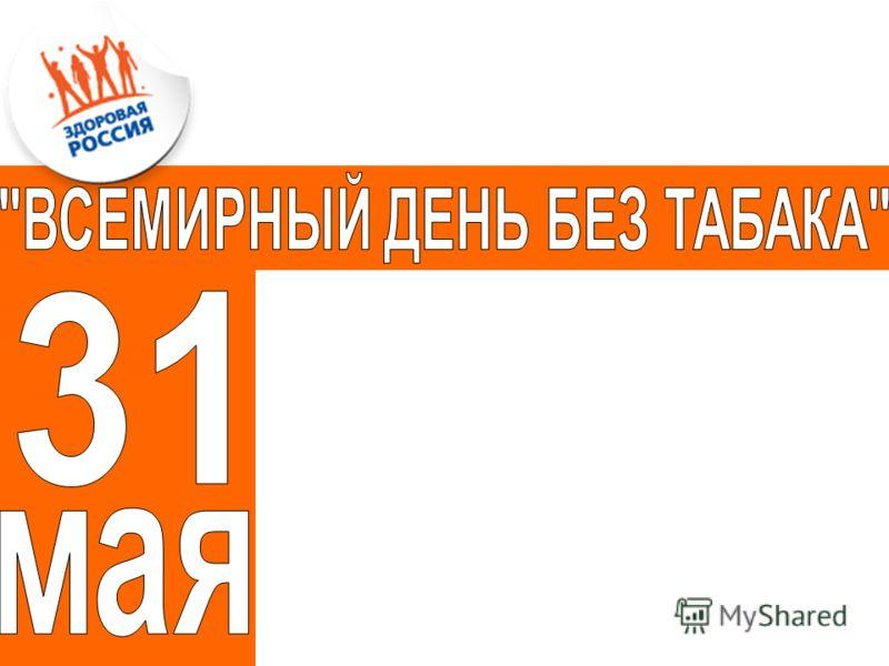 РОССИЯ 2010 1