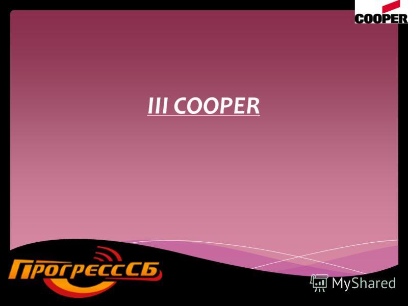 III COOPER