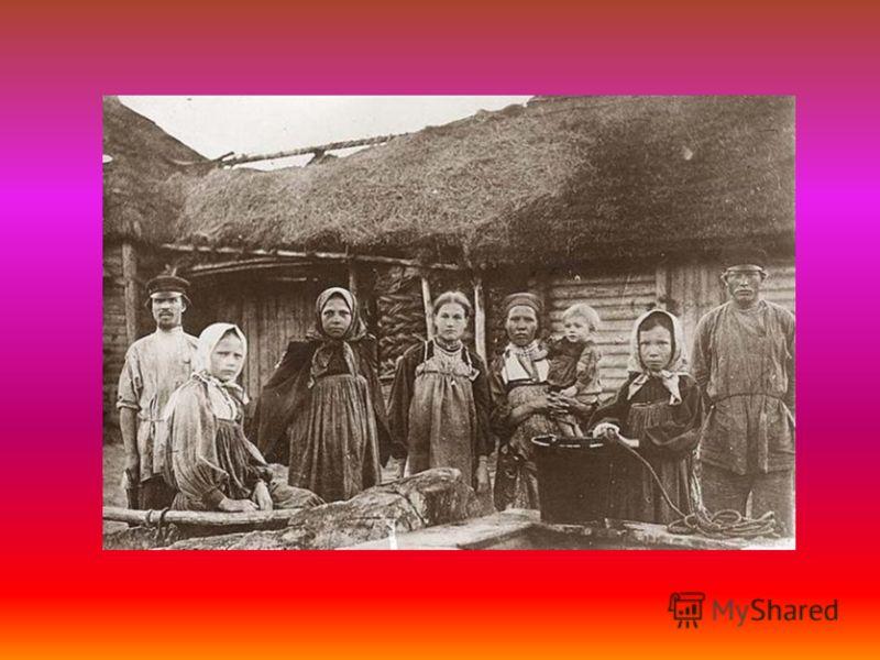 С промышленным переворотом крестьяне Лишены привычного дела Лишены традиционных ценностей предков Насильственно вытесняемы из обжитой веками социальной ниши С трудом приспосабливаются к новой жизни