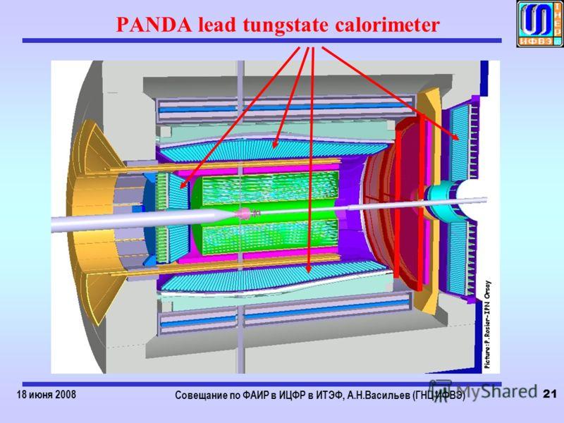 18 июня 2008 Совещание по ФАИР в ИЦФР в ИТЭФ, А.Н.Васильев (ГНЦ ИФВЭ) 21 PANDA lead tungstate calorimeter