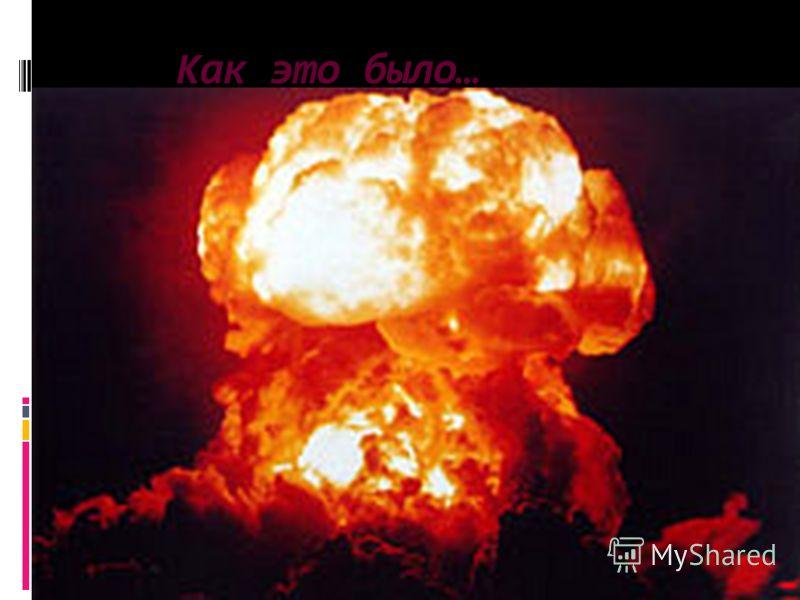 Аварии на АЭС: Авария на Чернобыльской АЭС по своим долговременным последствиям явилась крупнейшей катастрофой современности. Были и другие аварии связанные с атомной энергетикой. В США самая большая авария, которая называется сегодня предупреждением