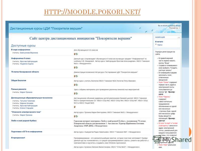 HTTP :// MOODLE. POKORI. NET /