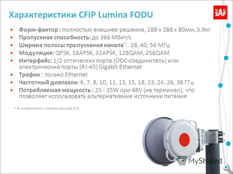 Форм-фактор : полностью внешнее решение, 288 x 288 x 80мм, 3.9кг Пропускная способность: до 366 Мбит/с Ширина полосы пропускания канала * : 28, 40, 56 МГц Модуляция: QPSK, 16APSK, 32APSK, 128QAM, 256QAM Интерфейс: 1/2 оптических порта (ODC-соединител