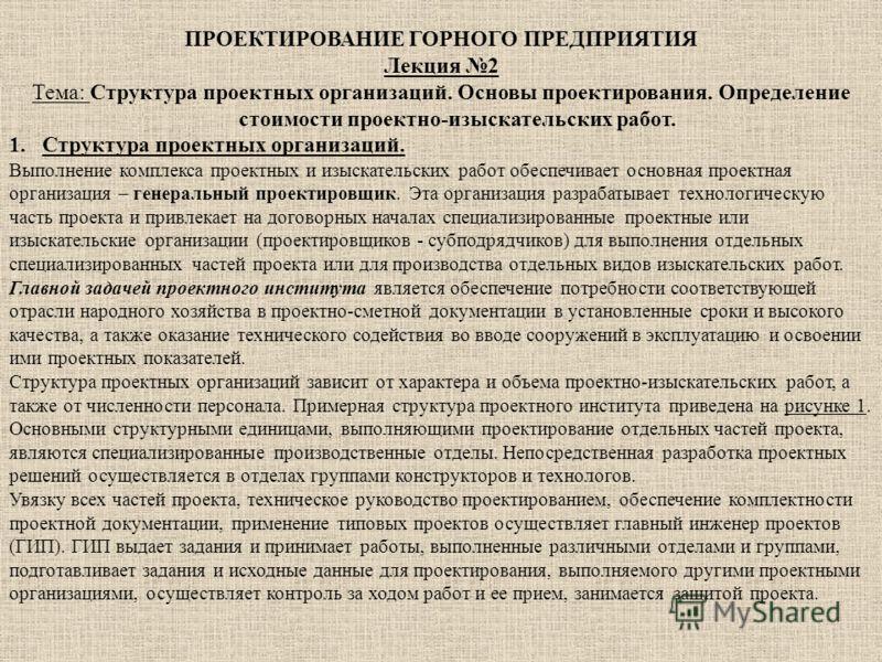 Ремонт квартир в Новосибирске - СтройкаВека54