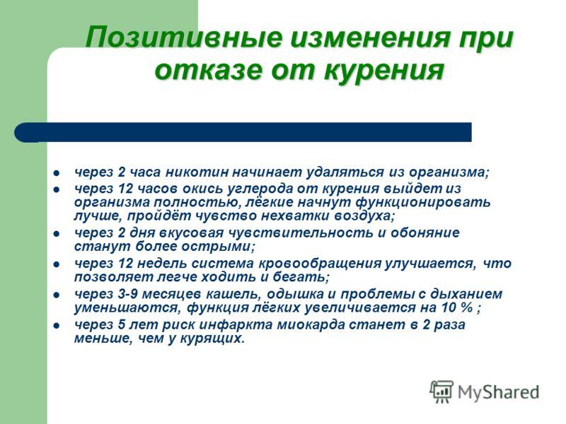 Государственная политика В России в 1995 году принят Федеральный закон «О рекламе», введены серьезные ограничения на рекламу табачных изделий как в средствах массовой информации, так и на наружную рекламу. В 2005 году принят Федеральный закон «Об огр