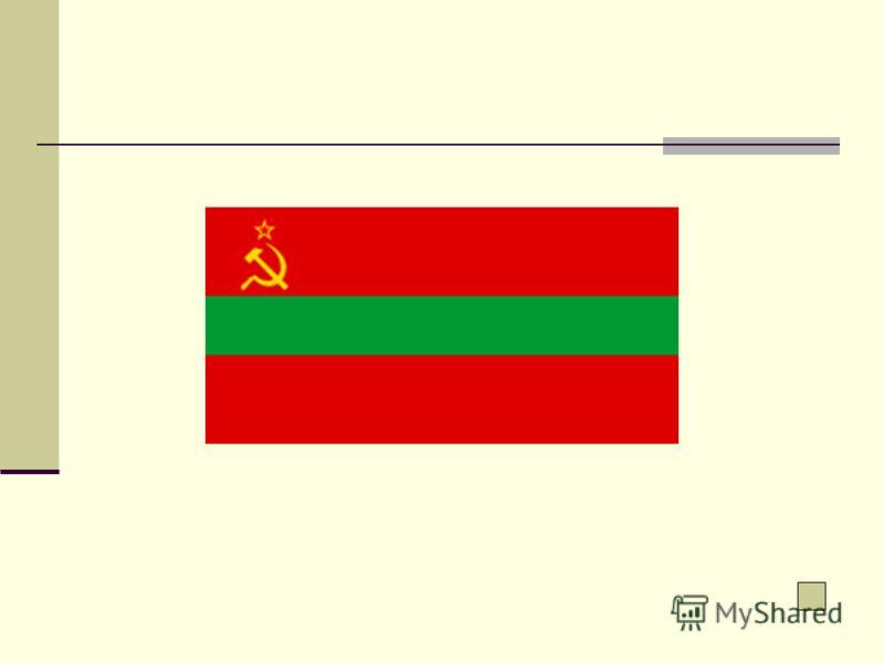Вопрос 3 В каком углу располагается основной элемент герба на флаге ПМР?