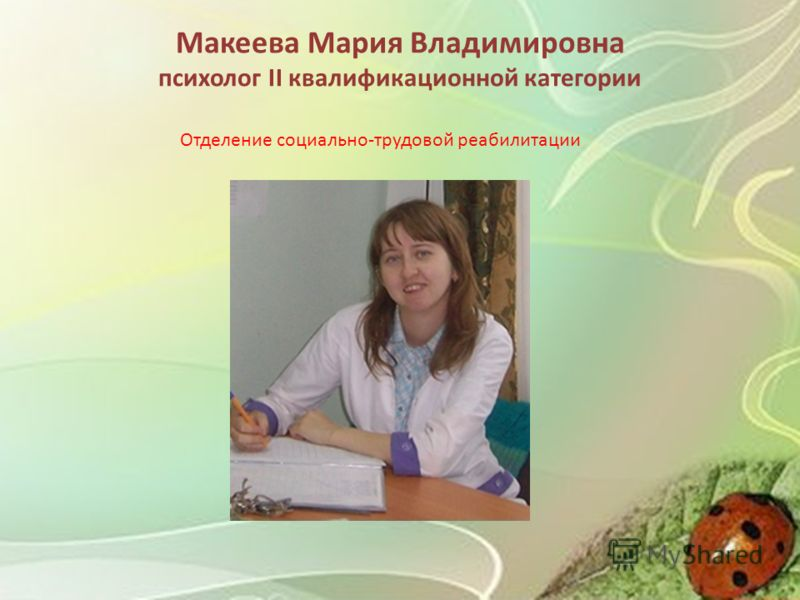 работа детском доме москвы