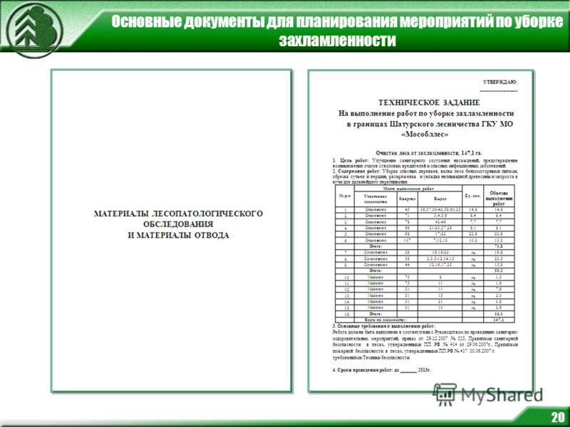 Рефераты по туризму > Рефераты - BestReferat.ru