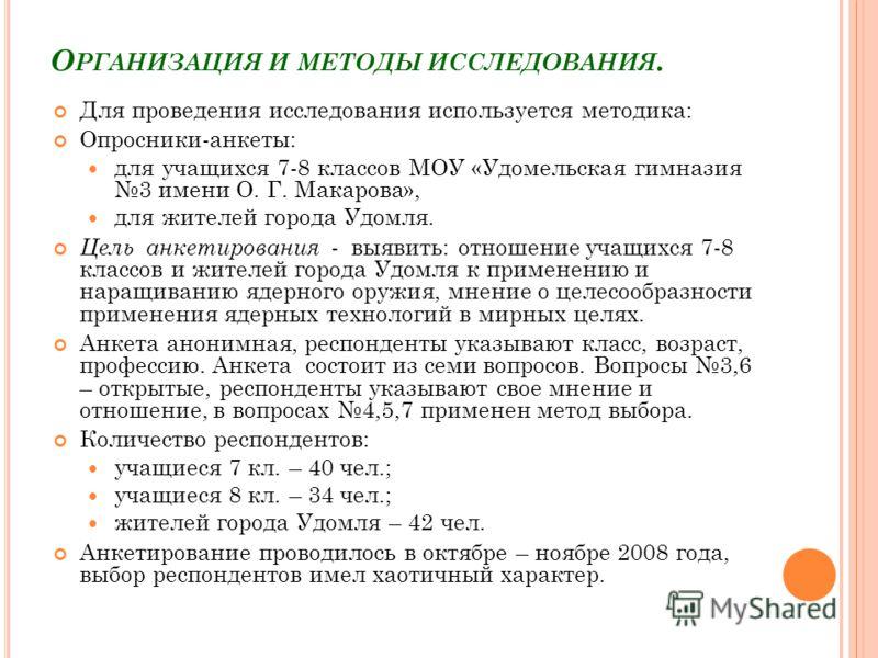 Число ядерных боеголовок у ядерных держав в 2002 г.