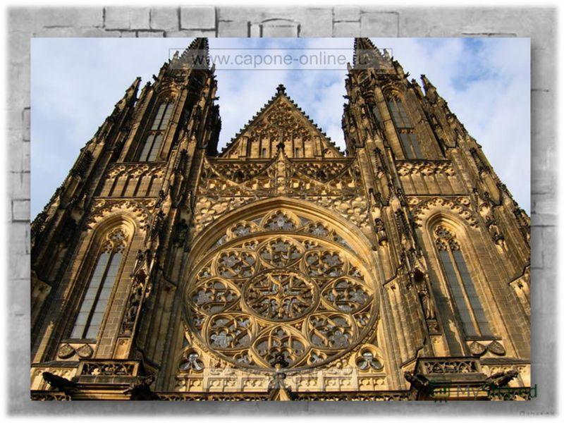 Собор Святого Вита – выдающееся произведение не только чешской, но и западно- европейской архитектуры. Он является духовной, художественной и национально- исторической святыней Чехии: здесь погребены чешские короли, хранятся коронационные регалии чеш