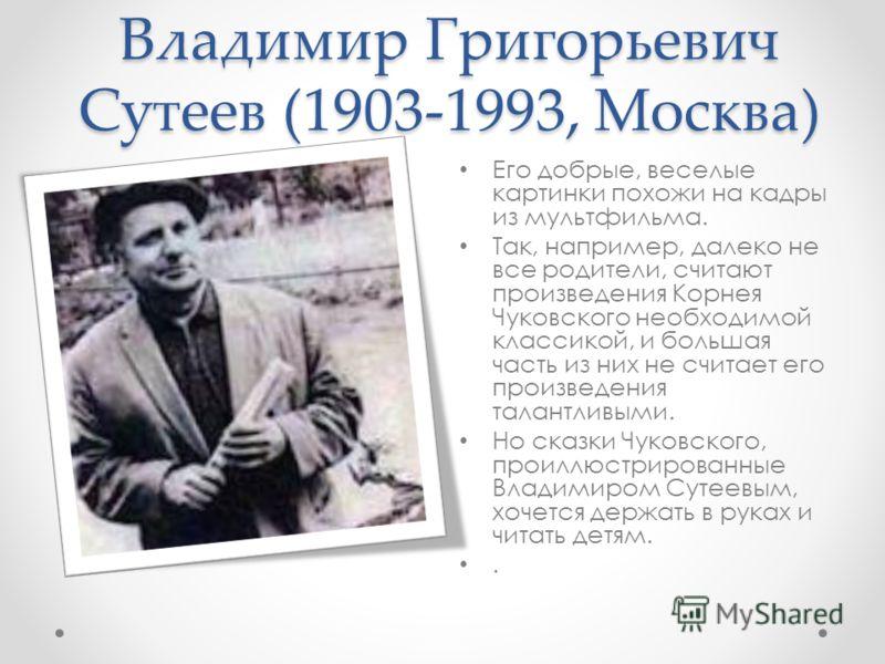 Скачать картинки к русским народным сказкам бесплатно