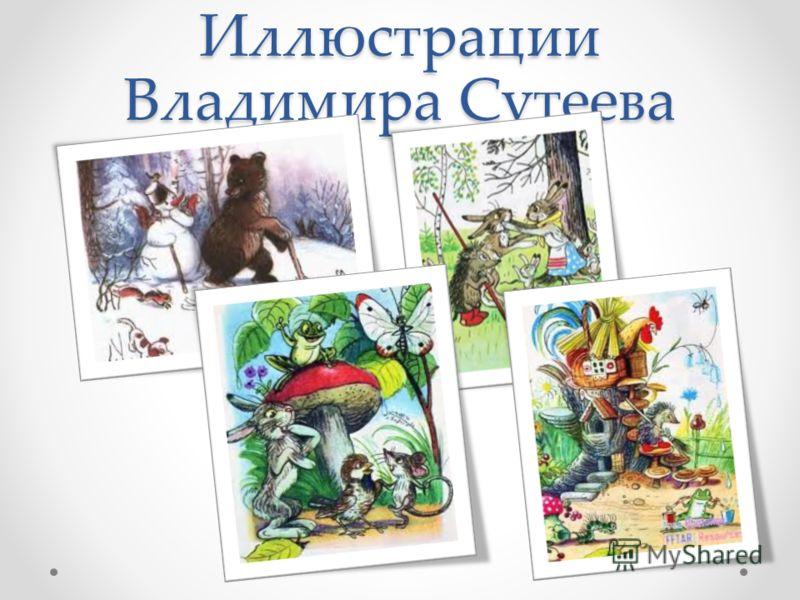 Картинки для детей из сказки царевна лягушка