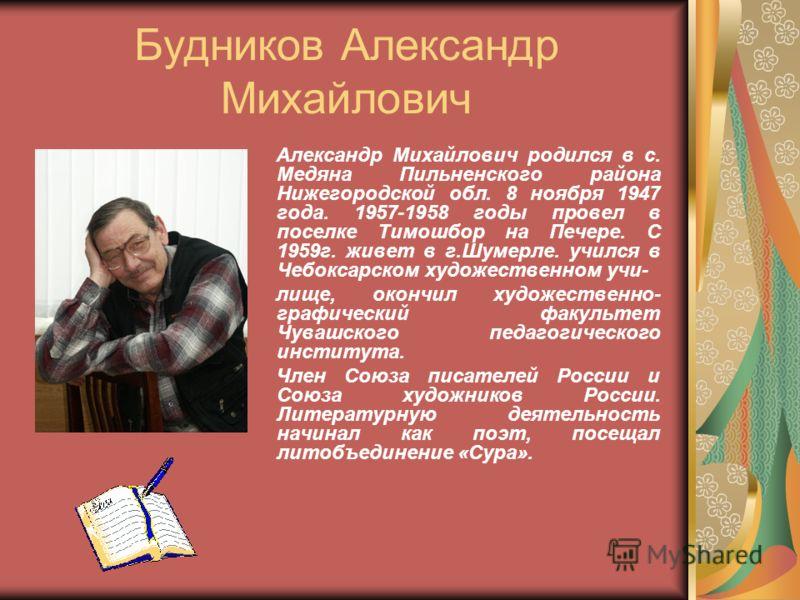 Андреева Людмила Николаевна Для одних счастье – это деньги и все то, что можно приобрести на них, для других когда их понимают. А для Людмилы Андреевой счастье это когда ты кому – то нужен. «Возможность быть хоть чем – то полезной людям это выше всяк