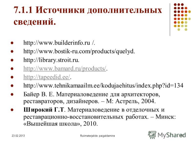 23.02.2013Ruiimaterjalide paigaldamine60 7.1.1 Источники дополнительных сведений. http://www.builderinfo.ru /. http://www.bostik-ru.com/products/quelyd. http://library.stroit.ru. http://www.bamard.ru/products/. http://www.bamard.ru/products/ http://t