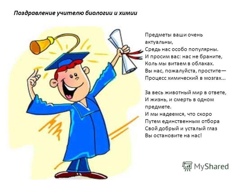 Викинг (2016) смотреть онлайн КиноПоиск 34