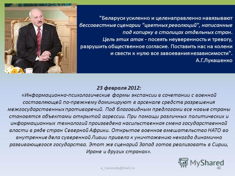 40 a_ivanovsky@mail.ru40