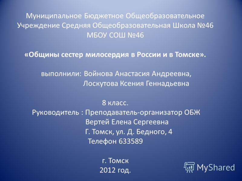 бесплатно знакомства общины в россии