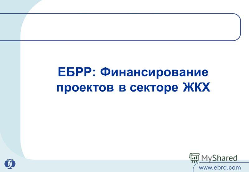 Энергетика обеспечит рост украинской экономики