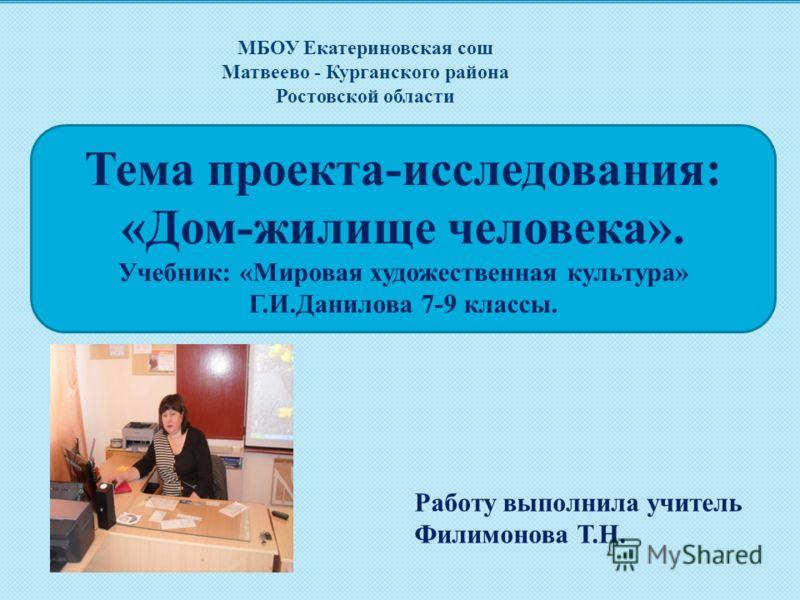 Мхк 9 класс учебник
