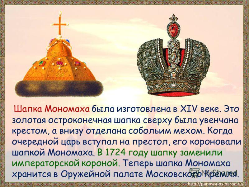 Почему новгород не стал центром руси