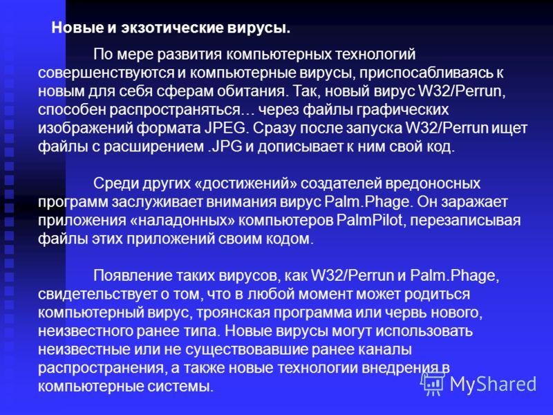 http://images.myshared.ru/4/266406/slide_7.jpg