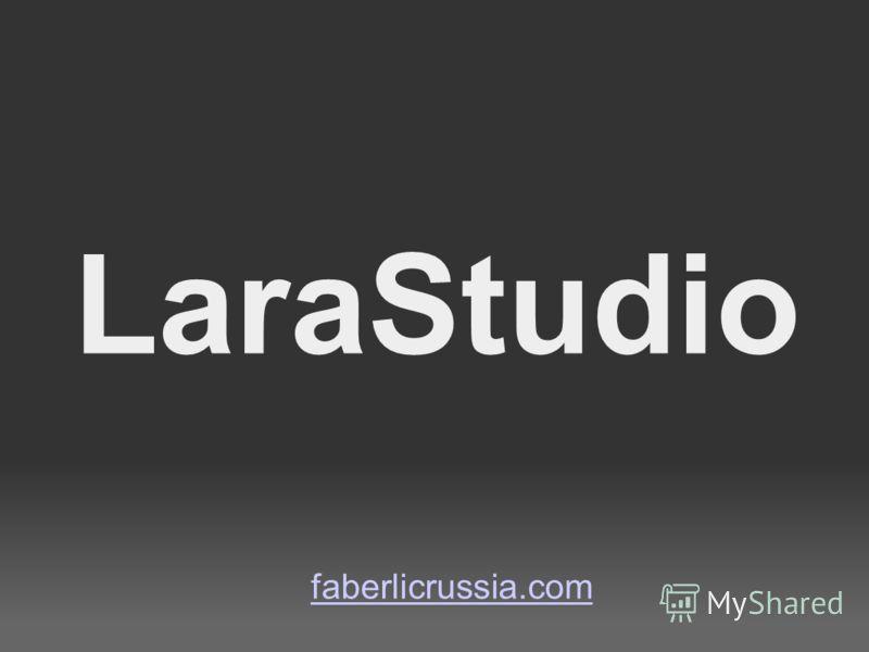 LaraStudio faberlicrussia.com