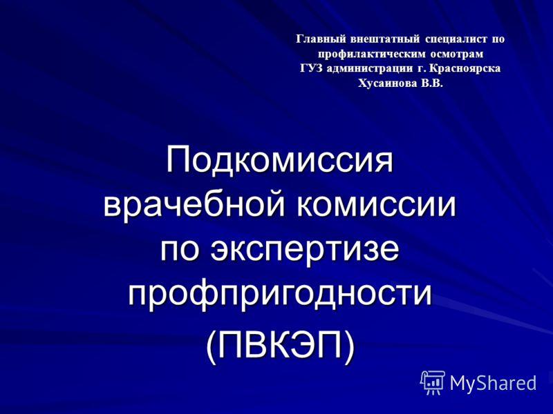 Как Сталин Украине Донбасс подарил