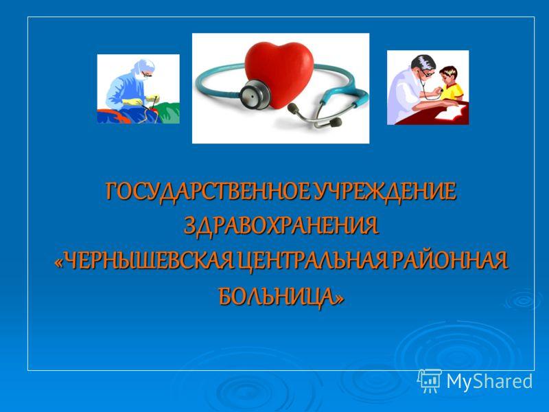 Дзержинск телефон поликлиники