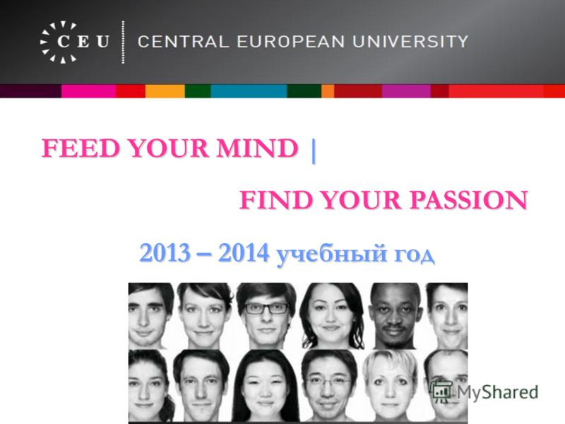 FEED YOUR MIND | FIND YOUR PASSION FIND YOUR PASSION 2013 – 2014 учебный год