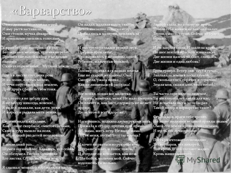 Родился шестым ребёнком в семье. Учился в Оренбургском медресе «Хусаиния», где кроме теологии изучал светские дисциплины: литературу, рисование и пени е. В 1919 году вступил в комсомол и продолжил учебу в Татарском институте народного образования (Ор