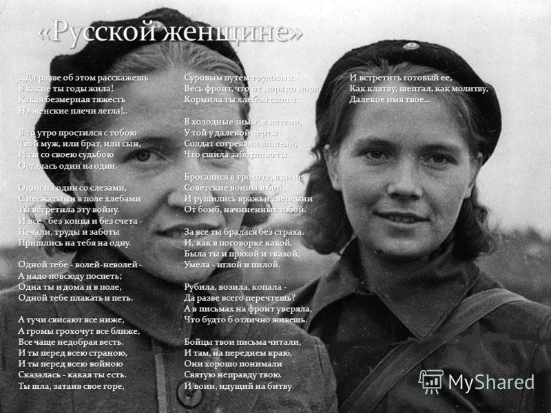 Местный священник научил Исаковского читать и писать. Позже Исаковский проучился 2 года в гимназии. Первое стихотворение «Просьба солдата» было опубликовано ещё в 1914 году в общероссийской газете «Новь». В 1918 году вступил в РКП(б). В 19211931 года