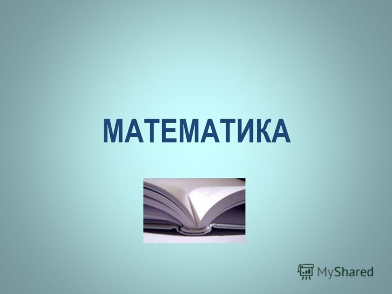 ПРЕЗЕНТАЦИЯ КНИГ БИБЛИОТЕКА ФИЛИАЛА ОМГПУ В Г. ТАРЕ ТАРА – 2012 НОВИНКИ УЧЕБНОЙ ЛИТЕРАТУРЫ