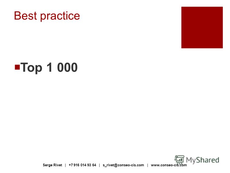 Top 1 000 Serge Rivet | +7 916 014 93 64 | s_rivet@conseo-cis.com | www.conseo-cis.com