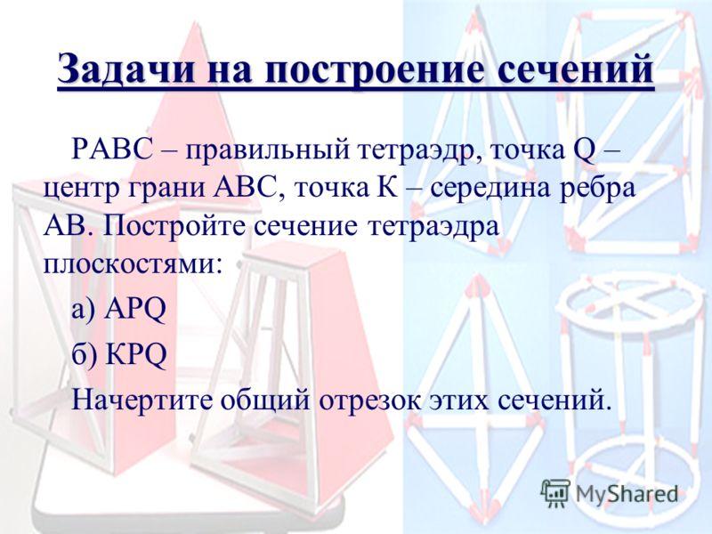 B1B1 C1C1 A1A1 D1D1 A B C D K M N